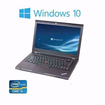 Lenovo ThinkPad T430 Core i5 3rd Gen