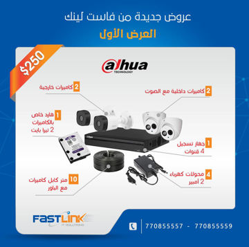 Picture of  (New offers from Fastlink)