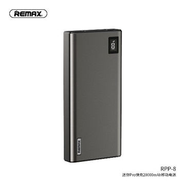 Picture of Battery power ReMax RPP-8, mini pro fast charging, 20000mAh, 18W PD/QC