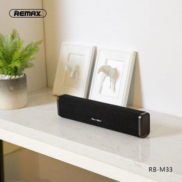 Picture of Remax  Bluetooth Speaker RB - M33