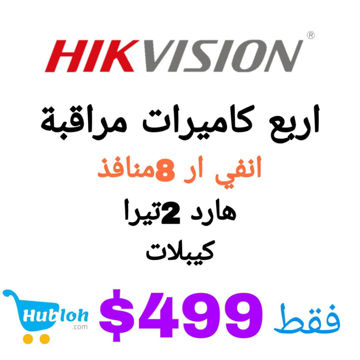 Picture of NEW Offer-HIKVISION 4Cameras 2indoor&2outdoor&8ports poe NVR&2TB Hard disk$cable Only for 499$