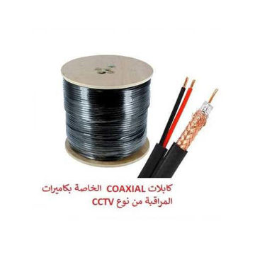 Picture of COAXIAL CABLE FOR CCTV CAMERAS