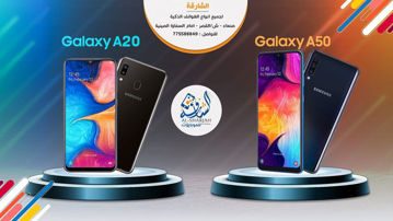 Picture of Galaxy A50