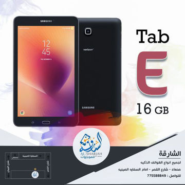 Picture of Galaxy Tab E