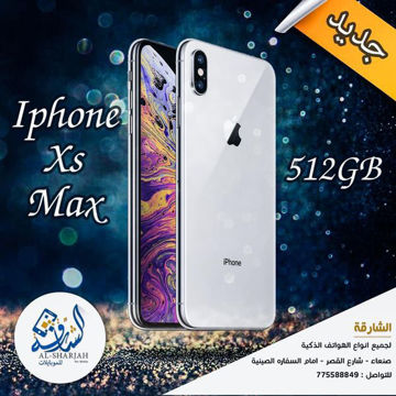 Picture of iPhone XS Max