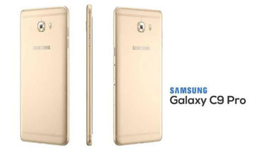 Picture of Galaxy Pro C9