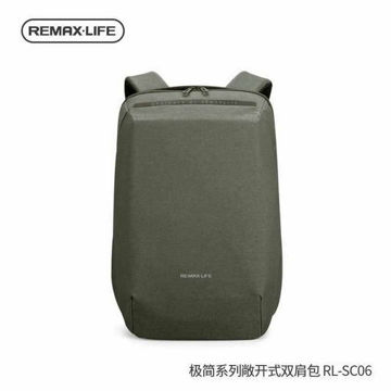 Remax·Life backpack model RL-SC06من هب له.كوم