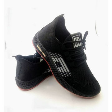 Black Textile Round Toe Running Shoes من هب له.كوم