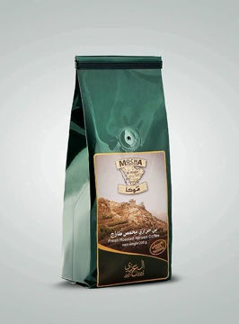 Picture of Mocha-Yemeni Roasted  for Turkish Coffee