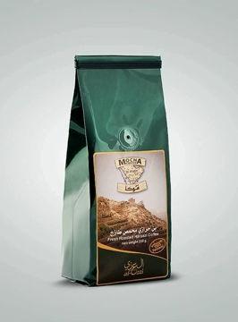 صورة موكا يمني بن محمص - قهوة تركية