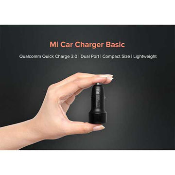 Mi 18W Qualcomm Quick Charge 3.0 Car Charger from hubloh.com